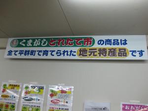 Img_0994_2